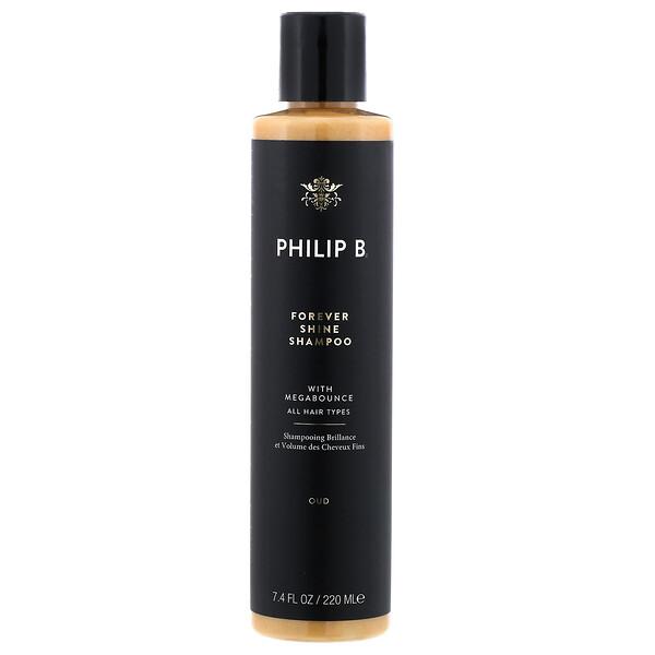 Philip B, Forever Shine, шампунь для придания блеска, с благовониями, 220 мл (7,4 жидк.унции) (Discontinued Item)