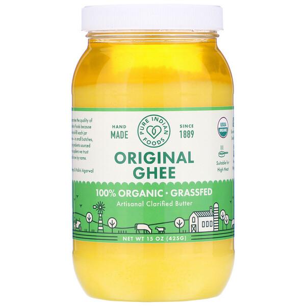 Pure Indian Foods, Топленое молоко, 100% органический продукт из молока буйволиц, вскормленных на подножном корме, 425г