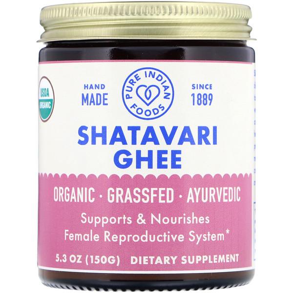 Organic Shatavari Ghee, 5.3 oz (150 g)