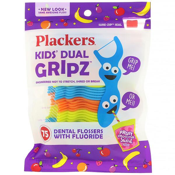 Kid's Dual Gripz, детские зубочистки с нитью, с фтором, фруктовый смузи, 75шт.