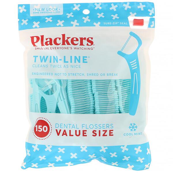 Twin-Line, зубочистки с нитью, экономичная упаковка, морозная мята, 150шт.