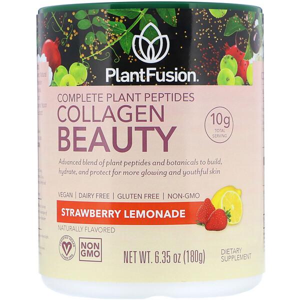 Комплекс с растительными пептидами, Collagen Beauty, клубничный лимонад, 180г