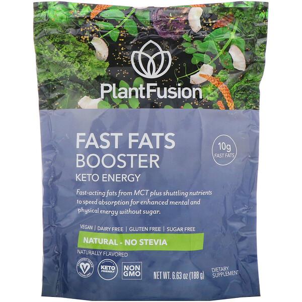 Fast Fats, активатор, для людей, соблюдающих кетодиету, натуральный вкус, 6.63 oz (188 g)