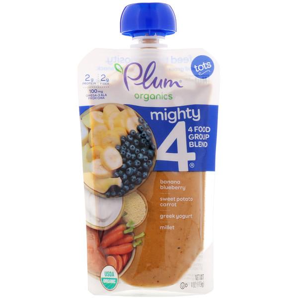 Tots, Mighty 4, 4 Food Group Blend, Banana, Blueberry, Sweet Potato, Carrot, Greek Yogurt, Millet, 4 oz (113 g)