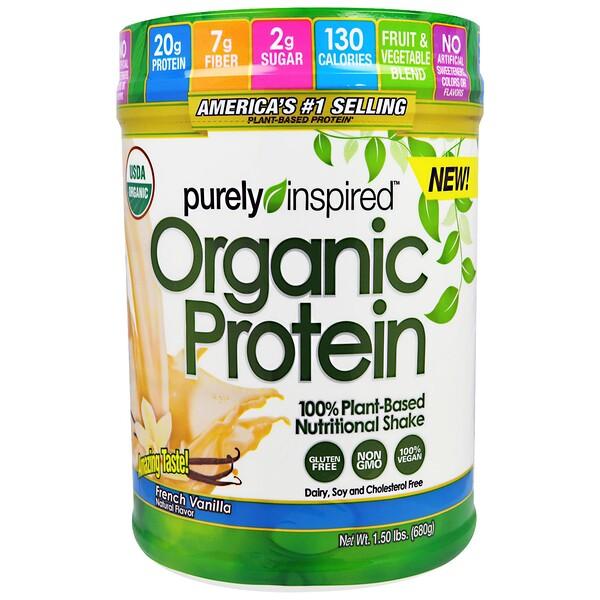 Органический белок, Питательный Коктейль на 100%-ной Растительной Основе , Французская Ваниль, 1,50 фунта (680 г)