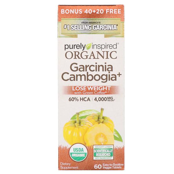 Органическая гарциния камбоджийская+, 60 компактных вегетарианских таблеток