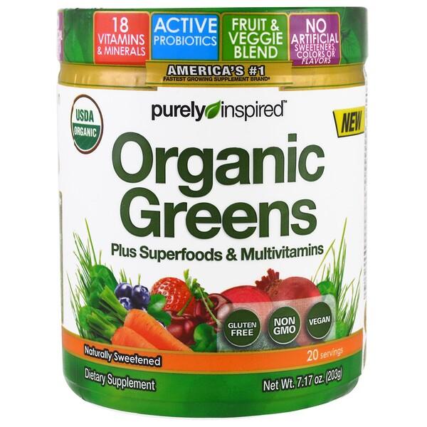 Органическая зелень, натуральный вкус, 203 г (7,17 унций)