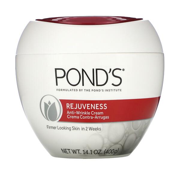 Rejuveness Anti-Wrinkle Cream, 14.1 oz (400 g)