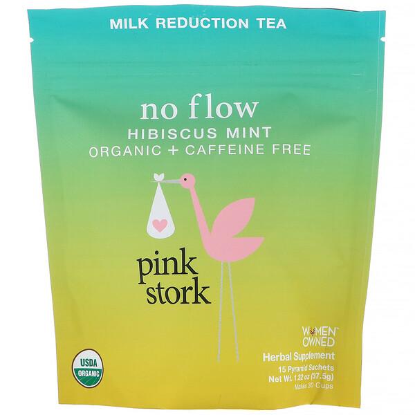 Pink Stork, No Flow, чай для прекращения лактации, гибискус и мята, без кофеина, 15пирамидок-саше, 37,5г (1,32унции) (Discontinued Item)