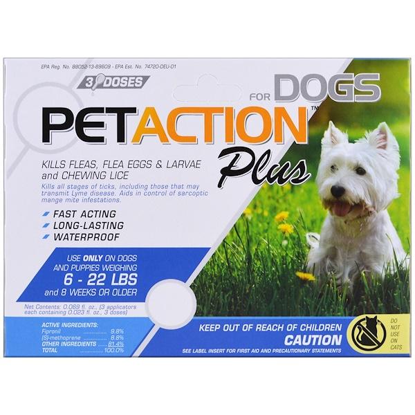 Для маленьких собак, 3 дозы - 0,023 ж. унц.