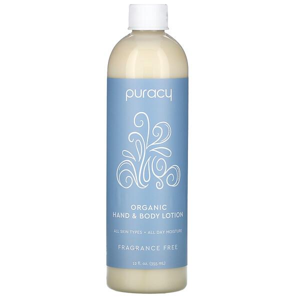 Organic Hand & Body Lotion, Fragrance Free, 12 fl oz (355 ml)
