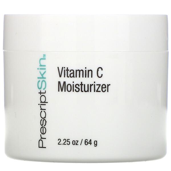 легкий увлажняющий крем с витаминомC, для осветления кожи, 64г (2,25унции)