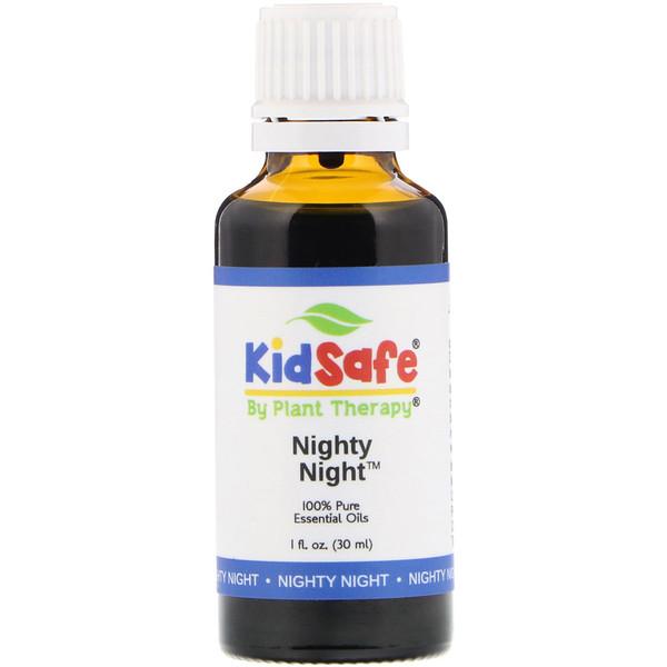 KidSafe, 100% чистые эфирные масла, Спокойной ночи, 1 ж. унц. (30 мл)