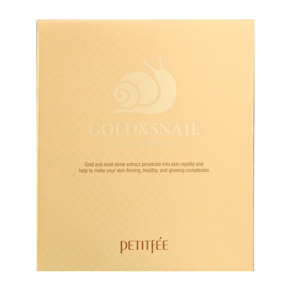 Гидрогелевая маска для лица с золотом и улиткой, 5шт по 30г