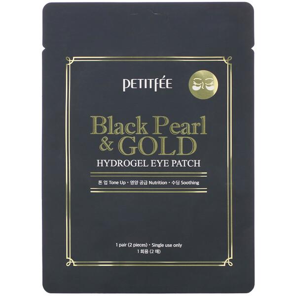 Black Pearl & Gold, Hydrogel Eye Patch, 1 Pair