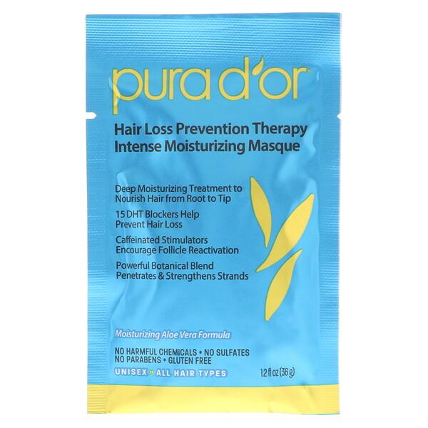 Средство для предотвращения выпадени волос, интенсивная увлажняющая маска, 8 пакетов по 36 мл