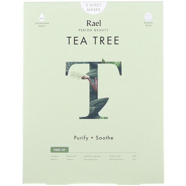 Тканевые маски с маслом чайного дерева, 5 салфеток