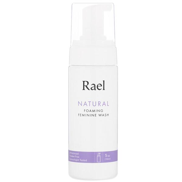 Rael, Натуральное пенящееся мыло для женщин, 150мл (5унций) (Discontinued Item)