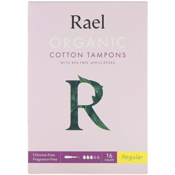 Rael, Тампоны из органического хлопка с аппликатором без бисфенолаА, Regular, 16штук (Discontinued Item)