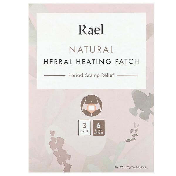Rael, Натуральный разогревающий травяной патч для облегчения менструальных спазмов, 3 шт. по 20 г (Discontinued Item)