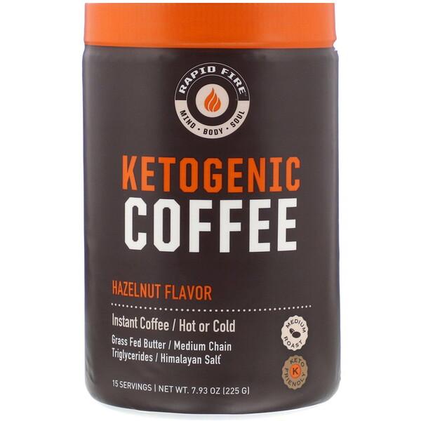 Кетогенный кофе, со вкусом лесного ореха, 225г (7,93унции)