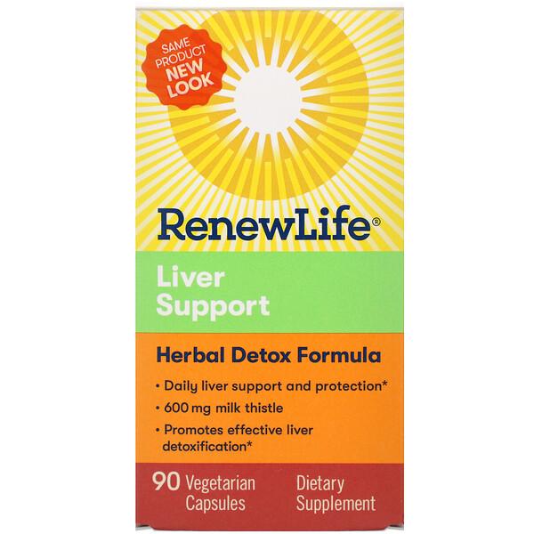 Renew Life, Extra Care, поддержка печени, растительный препарат для детоксикации, 90 растительных капсул