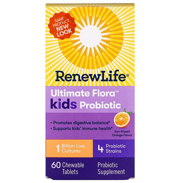 Renew Life, Ultimate Flora Kids Probiotic, Sun-Kissed Orange Flavor, 1 Billion Live Cultures, 60 Chewable Tablets