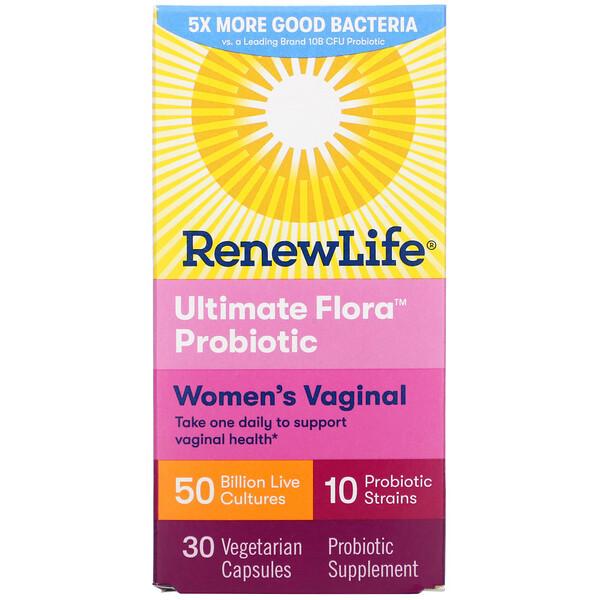 Пробиотики Ultimate Flora для женского вагинального здоровья, 50млрд живых культур, 30вегетарианских капсул
