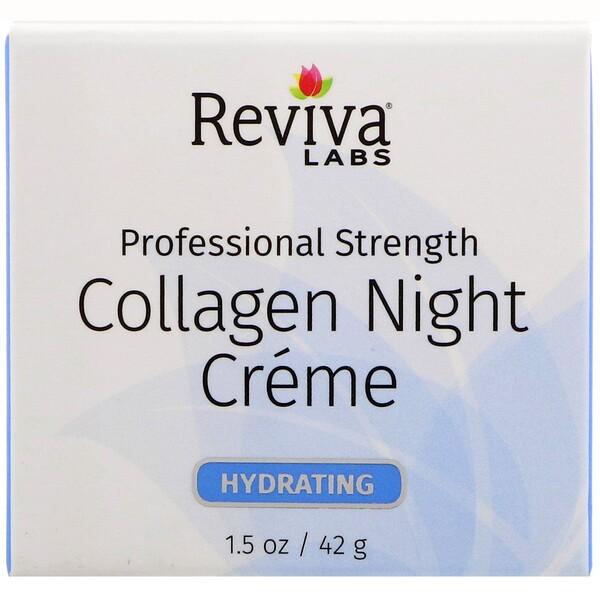 Ночной крем с коллагеном, 42г (1,5унции)