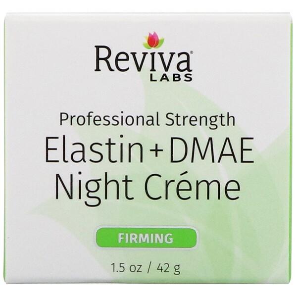 Reviva Labs, Ночной крем с эластином и ДМАЭ, 42 г (1,5 унции)