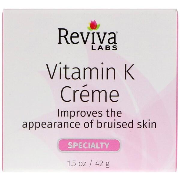 Vitamin K Creme, крем с витамином К, 42 г (1,5 унции)