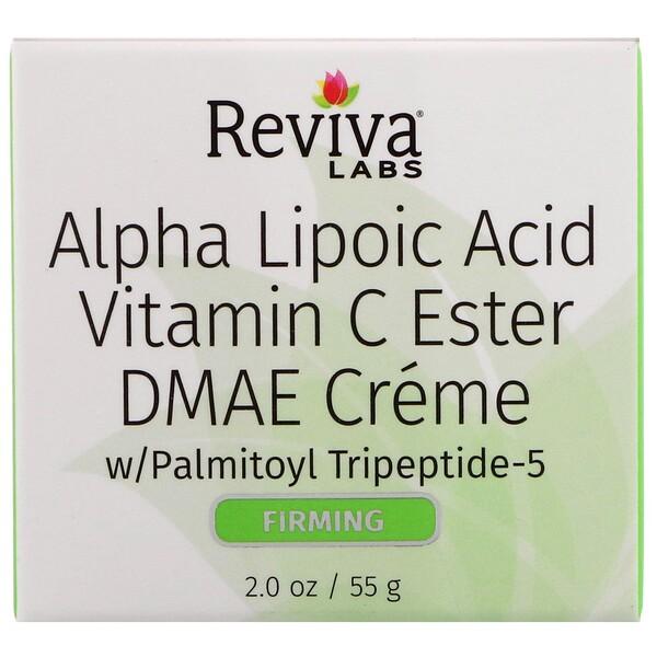Альфа-липоевая кислота, крем с витамином С в эфирной форме и ДМАЭ, 55 г (2 унции)