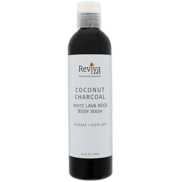 Reviva Labs, Гель для душа с кокосовым углем и белой лавой, 236мл (8жидк.унций) (Discontinued Item)