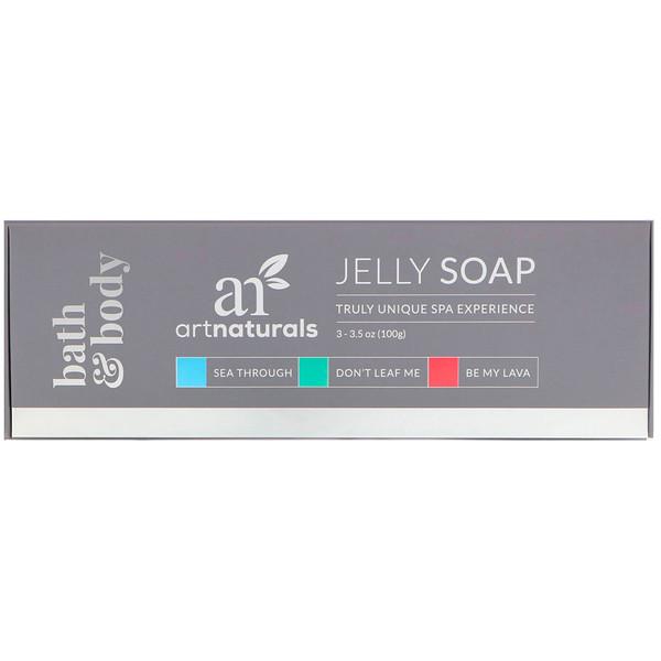 Желейное мыло, 3 мыла по 3,5 унц. (100 г)