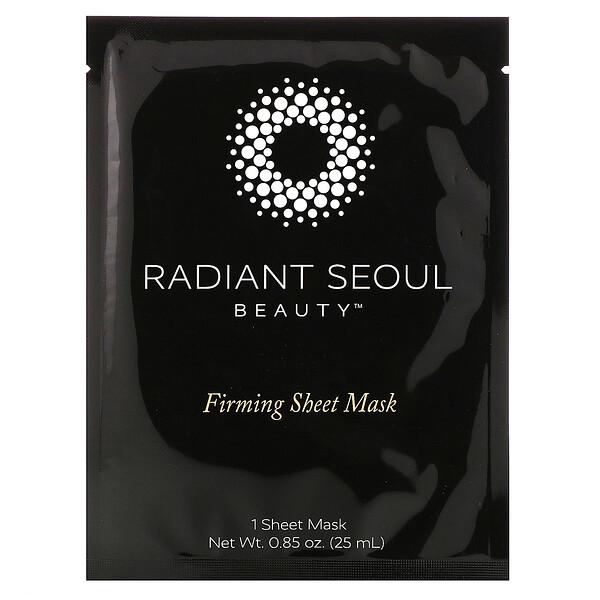 Firming Sheet Mask, 1 Sheet Mask, 0.85 oz (25 ml)