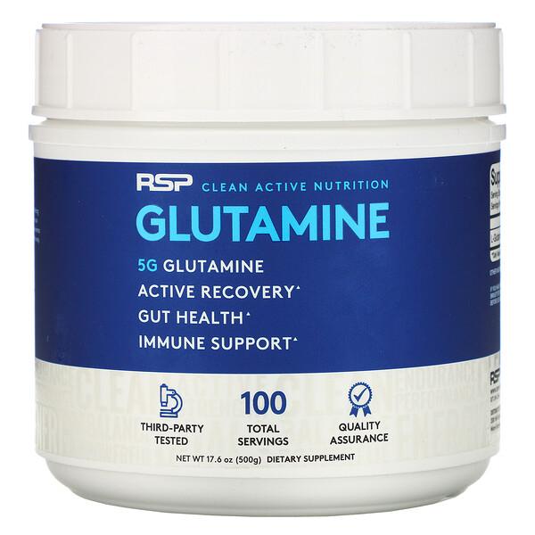 Glutamine, 17.6 oz (500 g)