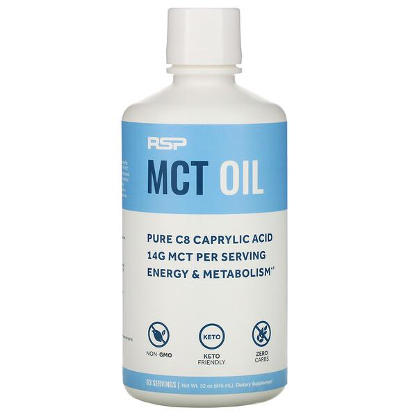 RSP Nutrition, Масло с MCT из каприловой кислоты C8, энергия и обмен веществ, без добавок, 945мл (32унции)
