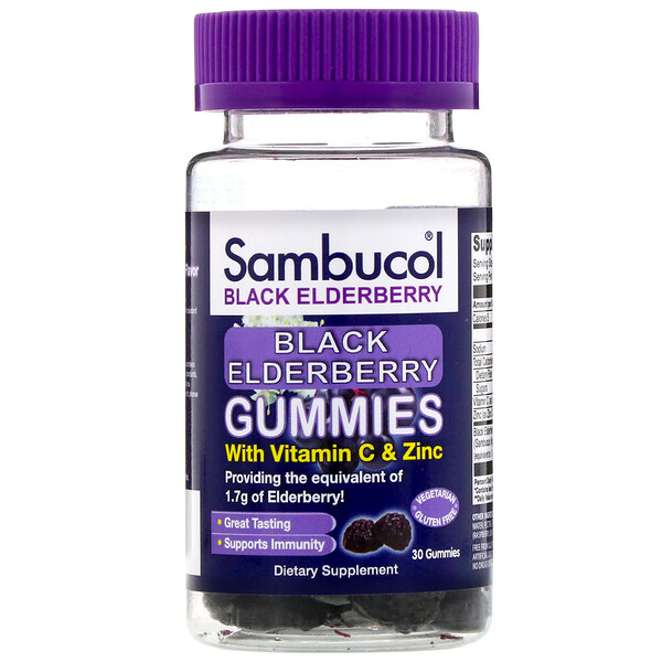 Sambucol, Sambucol, черная бузина, 30жевательных таблеток