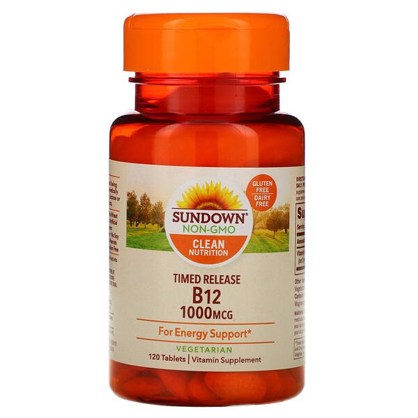 Витамин B12, 1000мкг, 120таблеток