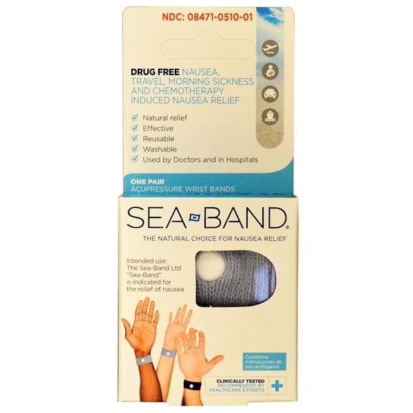 Sea Band, Акупрессурные напульсники, одна пара (Discontinued Item)