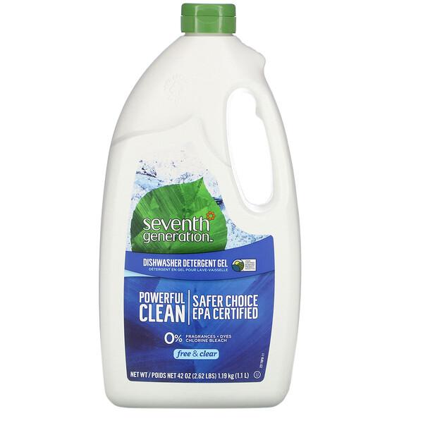 Seventh Generation, Dishwasher Detergent Gel, Free & Clear, 42 oz (1.19 kg)