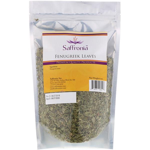 Saffronia, Листья пажитника, 6 унций