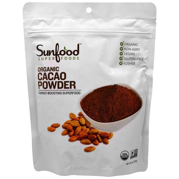 Органический какао-порошок, 227г (8унций)