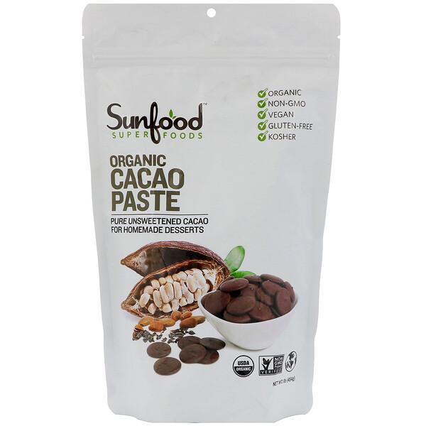 Органическая какао-паста, 454г (1фунт)
