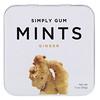 Simply Gum, Мятные конфеты, имбирь, 30г