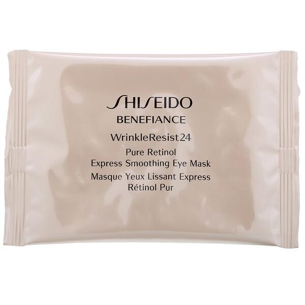 Benefiance, WrinkleResist24, Pure Retinol Express Smoothing Eye Mask, 12 Packets x 2 Sheets