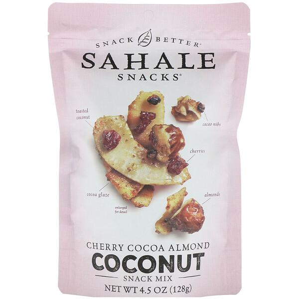 Sahale Snacks, Смесь снеков, вишня, какао, миндаль и кокос, 128г (4,5унции)