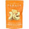 Sahale Snacks, Глазированная смесь: мандарин, ваниль, кешью и макадмия, 4 унц. (113 г)