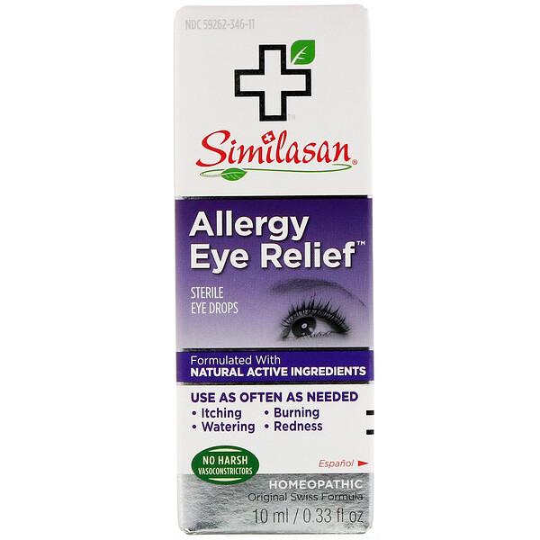 Глазные капли от аллергии, 10 мл / 0.33 жидких унций