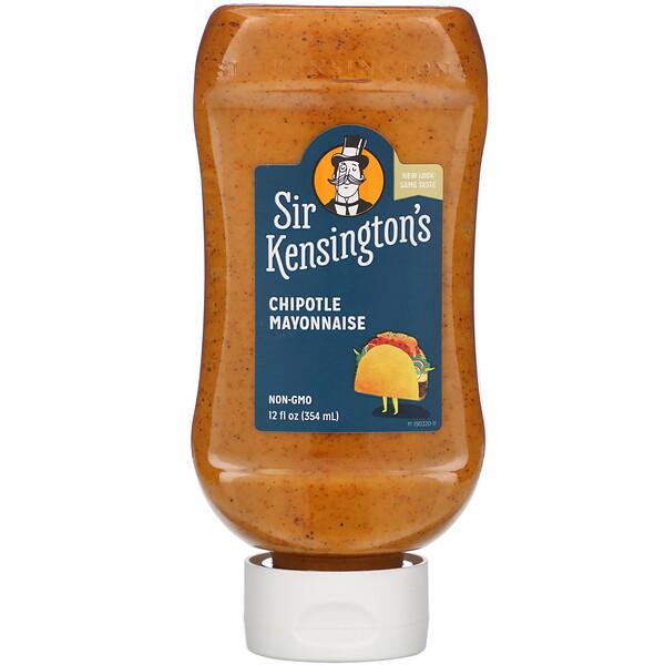 Chipotle Mayonnaise, 12 fl oz (354 ml)